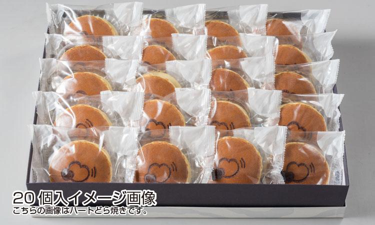 ※個包装が白色の新包装に変わる可能性があります。