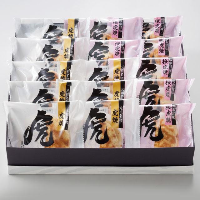 虎焼(つぶあん)&桜虎焼(桜あん)15個入