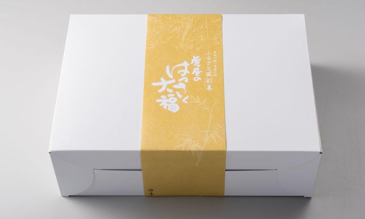 はっさく大福 20個(サービス箱)