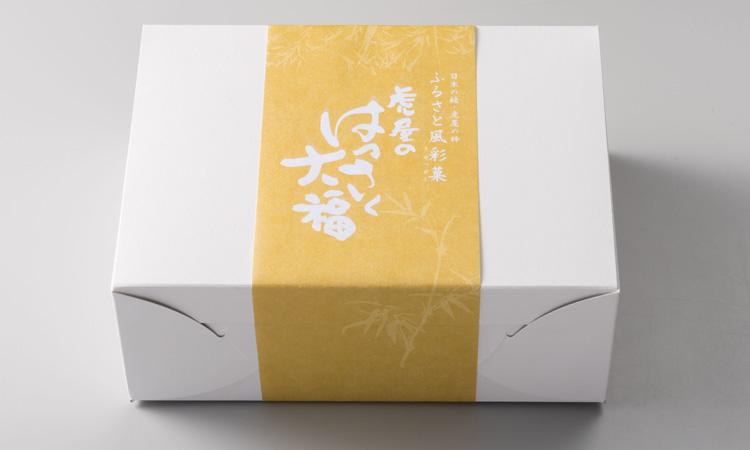 はっさく大福 10個(サービス箱)