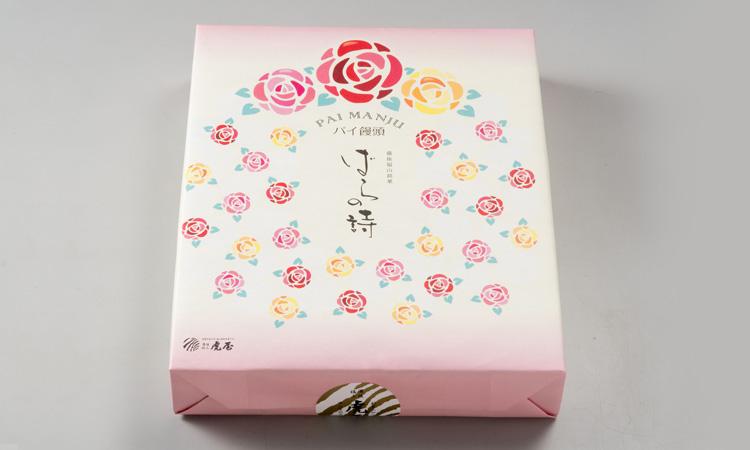 ばらの詩(12個入)包装紙