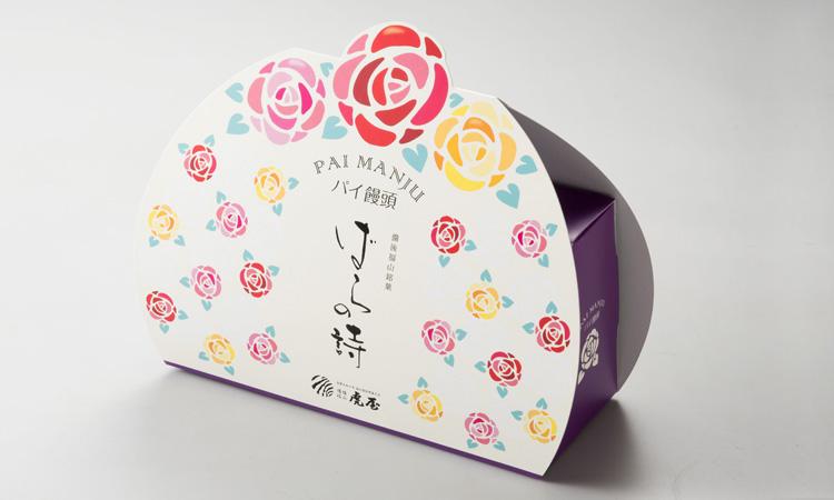 ばらの詩(4個入)パッケージ