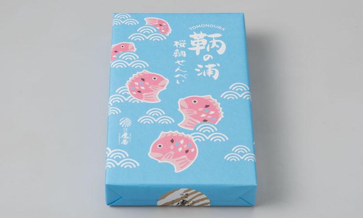 鞆の浦 桜鯛せんべい(36枚入)包装紙